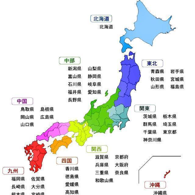 人口 大阪 密度 府 大阪府の人口、人口密度、面積、国勢調査