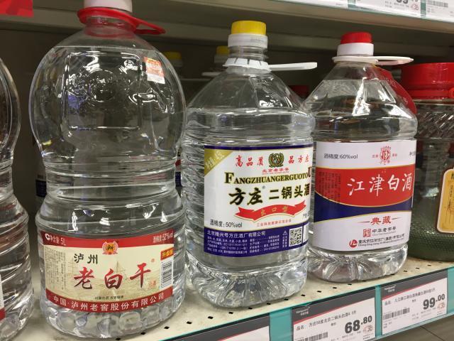還在擔心白酒中的塑化劑?我們送檢了茅台、五糧液、汾酒……