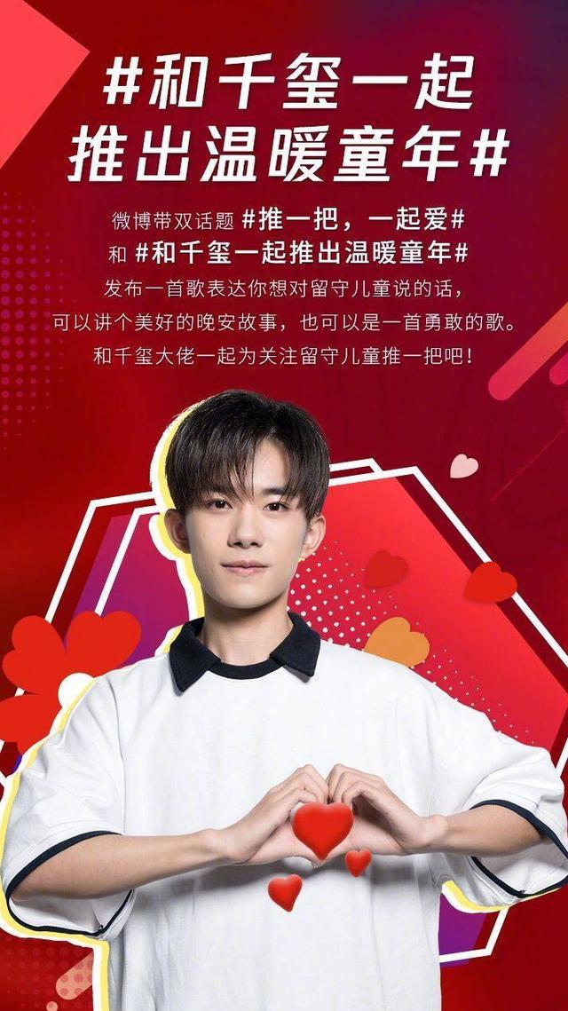 易烊千玺因爱心发自拍?王俊凯被认可将上电视,王源约见了他