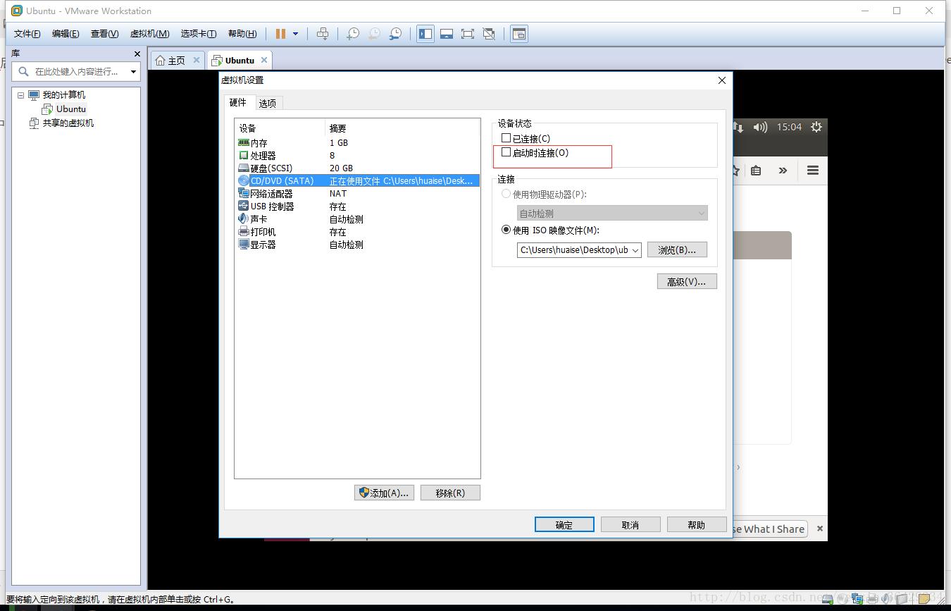 安裝Ubuntu 出現SQUASFS error / sd 8:0:0:0 :[sdb] assuming drive