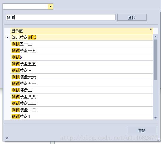 DevExpress控件使用之SearchLookUpEdit (單選) - 台部落