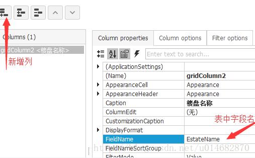 Devexpress Searchlookupedit
