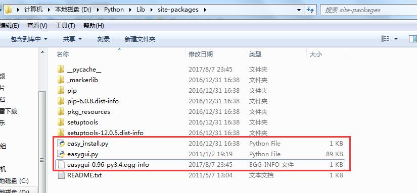 Python-26 圖形用戶界面EasyGui - 台部落
