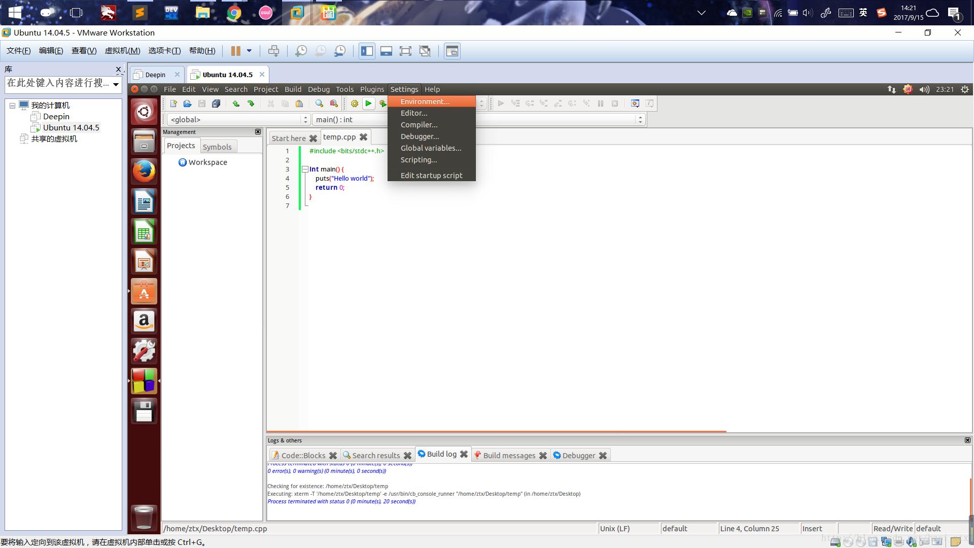 在虚拟机中安装Ubuntu 14 04 5 Desktop并安装Code::Blocks及一些其它软件