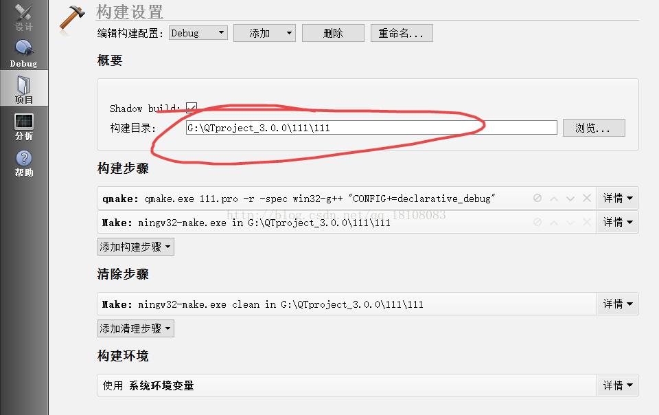 QT構建項目時顯示qmake錯誤- 台部落