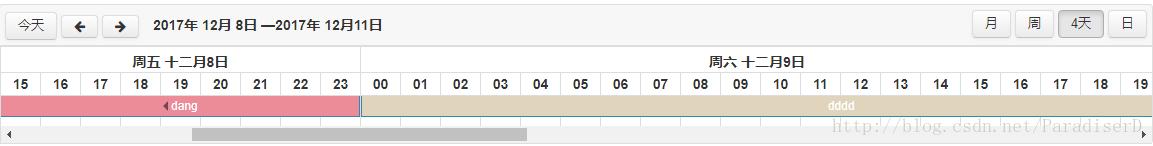 js jquery 實現排班,輪班,日曆,日程。使用fullcalendar 插件- 台部落