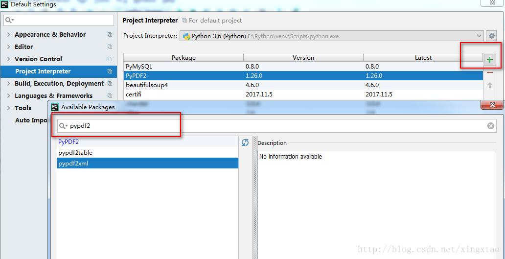 Python 深入淺出- PyPDF2 處理PDF 文件- 台部落