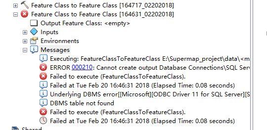 ArcGIS Desktop導入數據到SQL Server報錯000210 - 台部落