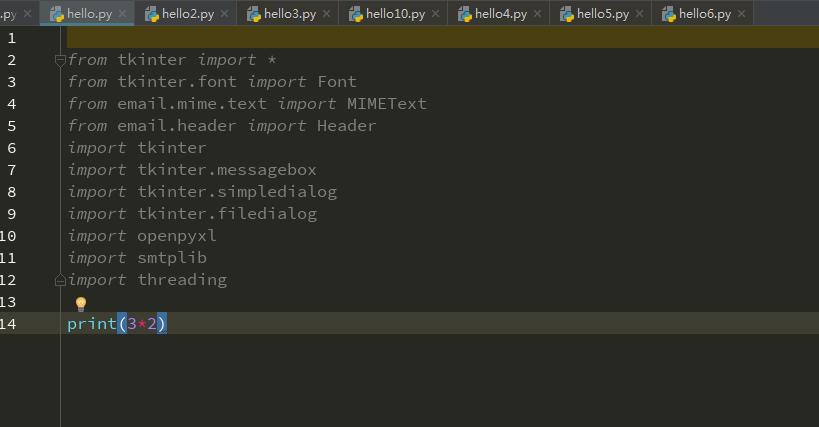 tkinter】python工具pyinstaller打包生成exe文件非常大的原因