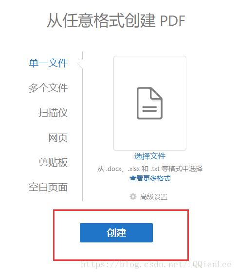 ssm+maven實現pdf導出- 台部落