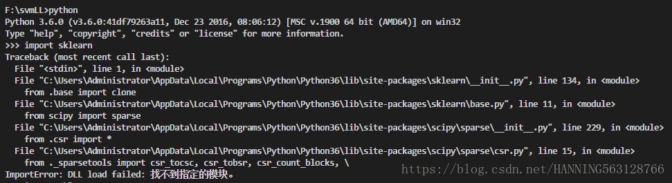 python import sklearn出錯