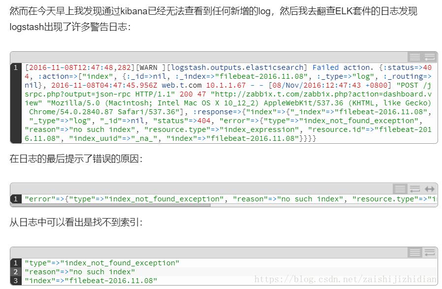 使用python將mysql數據導入elasticsearch時index_not_found_exception 的