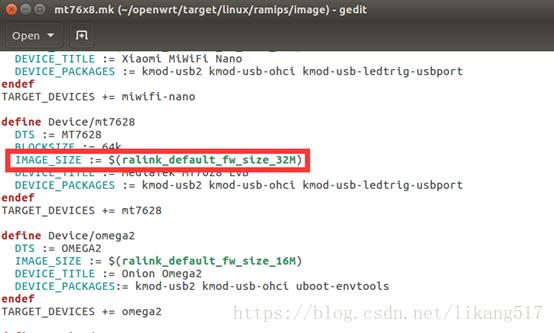 openwrt LEDE 更改默認固件大小- 台部落