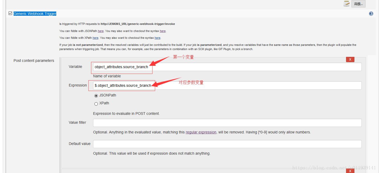 Jenkins gitlab pull request webhook 參數設置- 台部落
