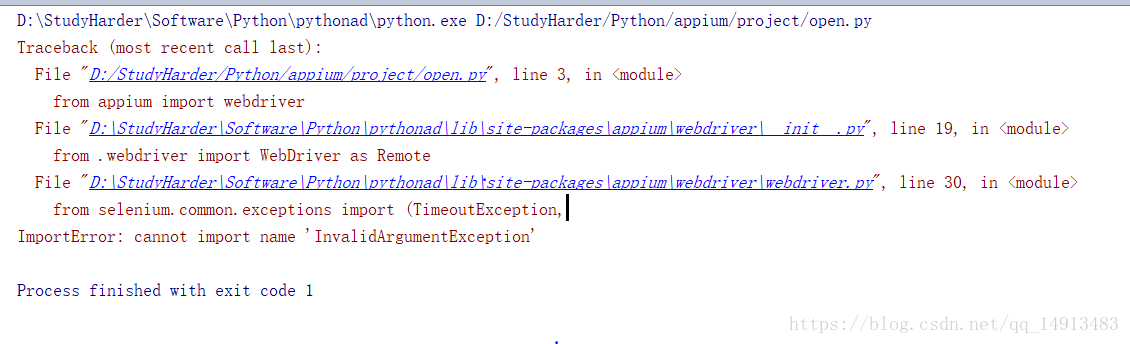 執行appium程序時遇到如下報錯,ImportError: cannot import name