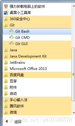 intellij idea 配置gitlab ssh key - 台部落
