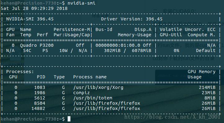 Ubuntu16 04下配置CUDA 9 0 + cuDNN 7 1 + tensorflow 1 9環境