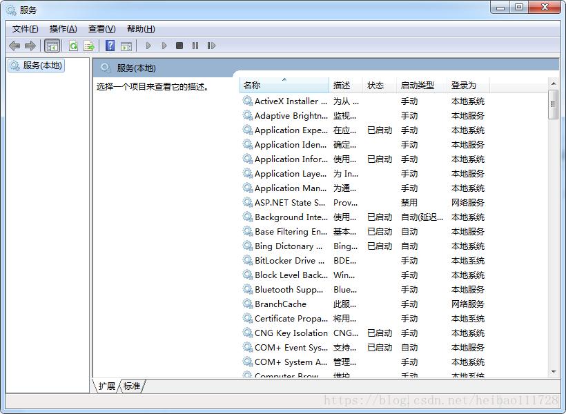 Windows下Service服务程序开发- 台部落