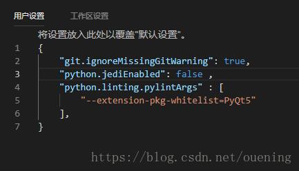 VS Code Pylint出現E0611:No name 'Qt' in module 'PyQt5 QtCore