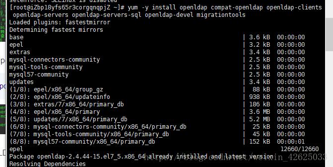 centOS 7安裝OpenLDAP - 台部落