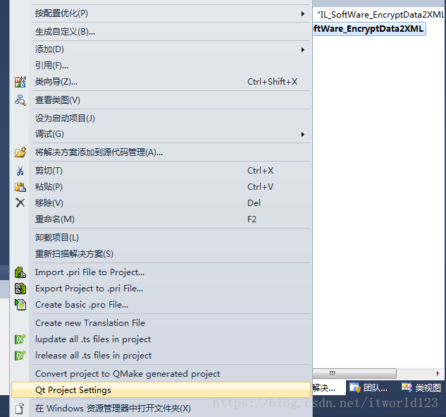 """VS2010上使用Qt 5 2 1出現""""There's no Qt version assigned to"""