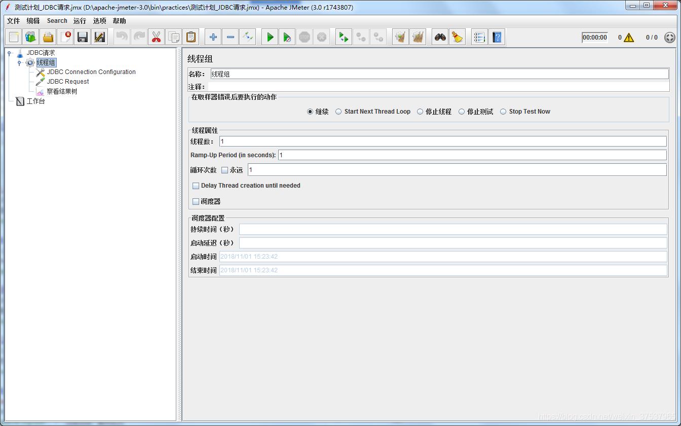 Jmeter JDBC Request - 台部落