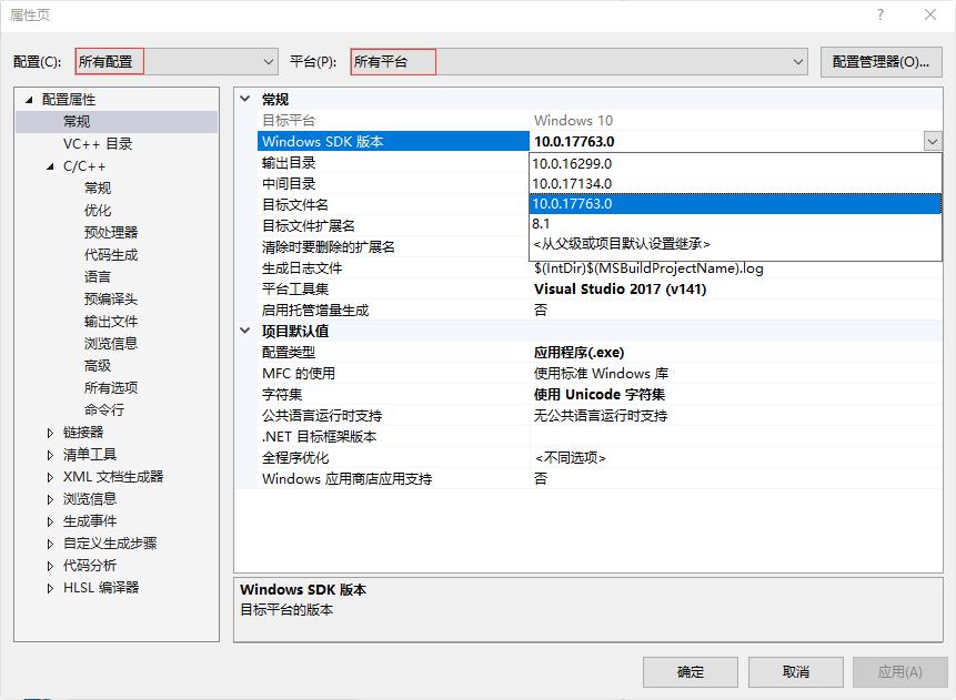 DirectX11--教程項目無法編譯、運行的解決方法- 台部落