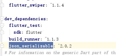 Flutter 學習(九)json_serializable 自動反序列化- 台部落