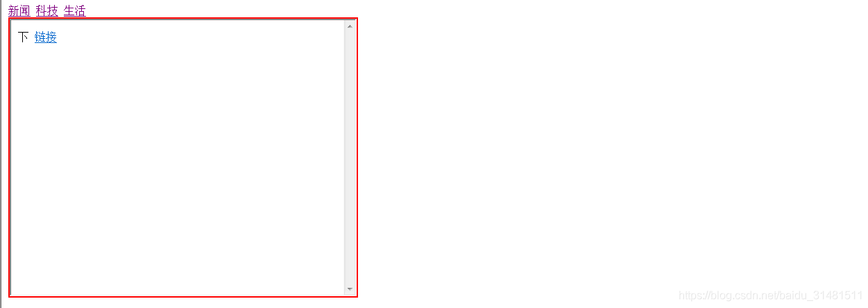 html5的內嵌框架超鏈接target方式- 台部落