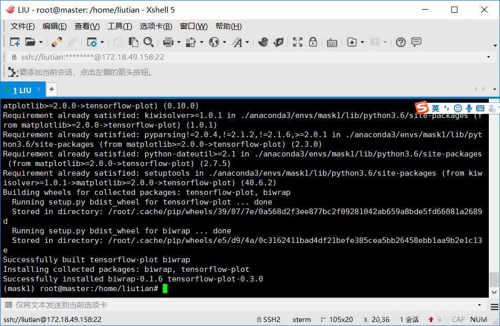 ubuntu 安裝tfplot windows直接下載安裝- 台部落