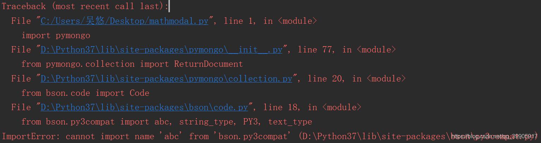 安装完bson库后报错ImportError: cannot import name 'abc' from 'bson