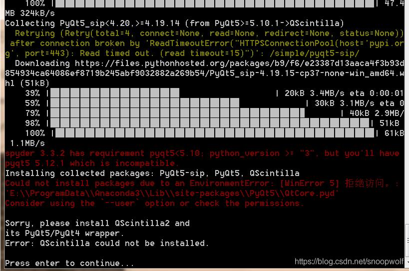 Python+PyQt+Eric6-19 04 安裝- 台部落