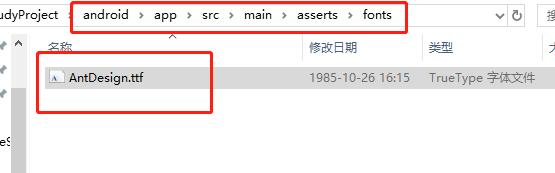 react-native-vector-icons android图标乱码- 台部落
